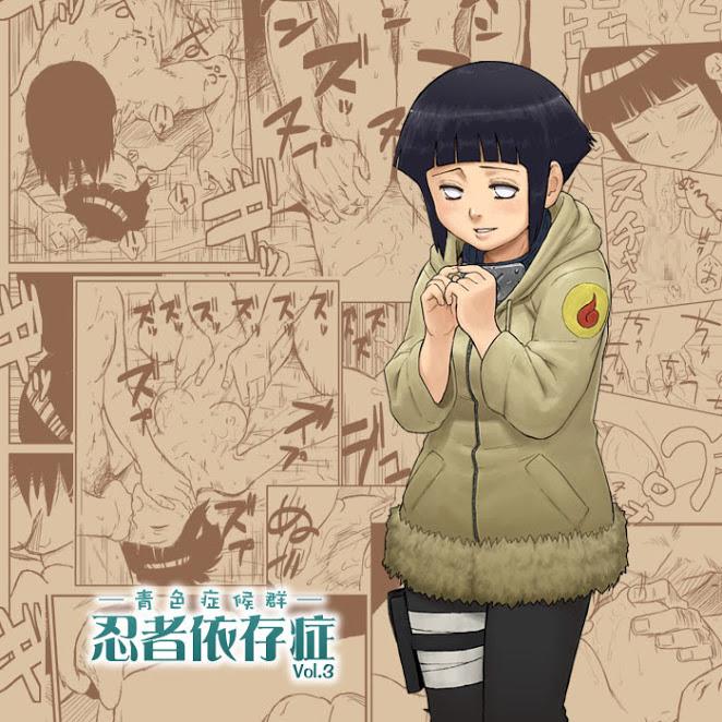 Hinata Hentai Doujin Naruto