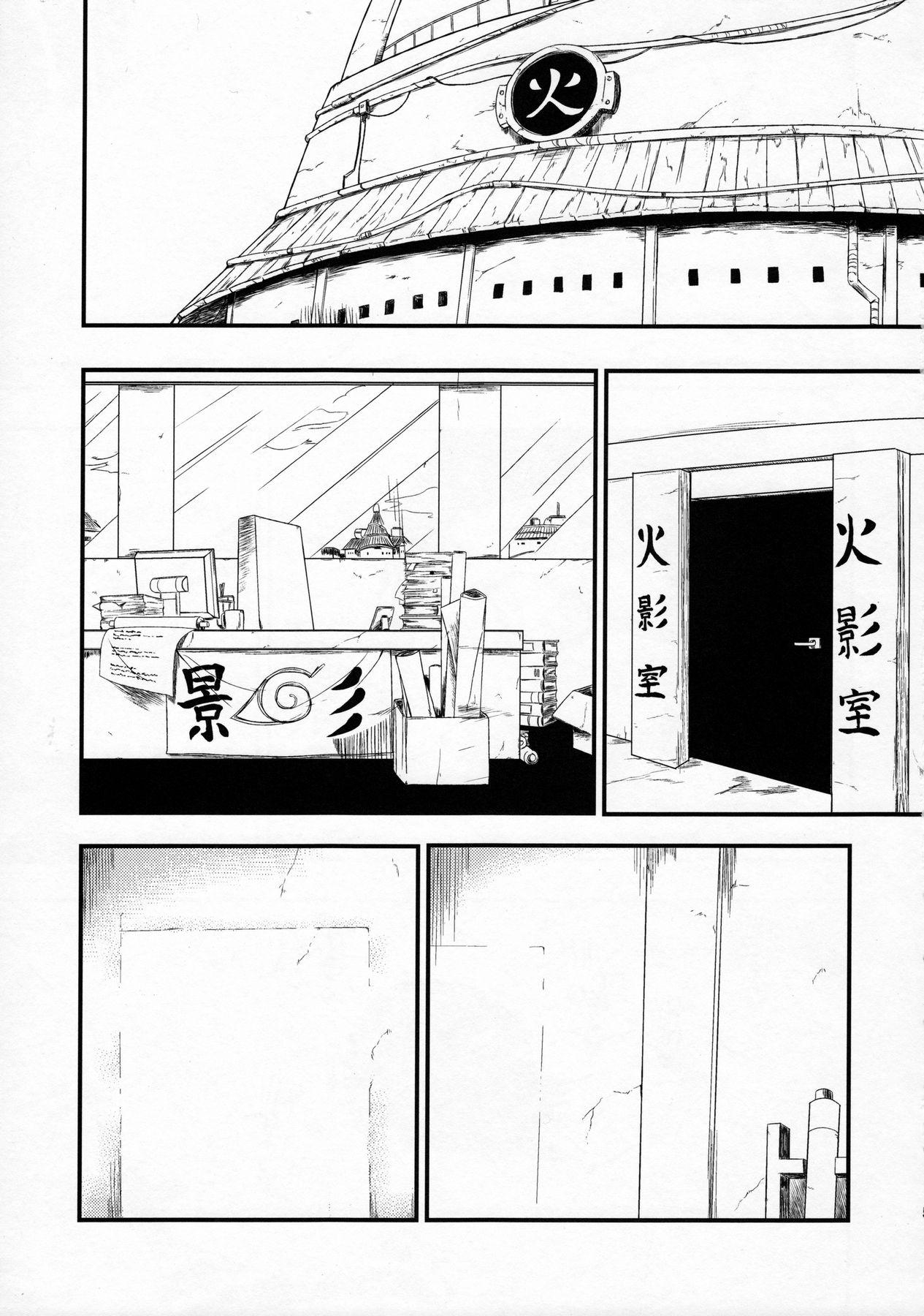 Konoha-don Yasaimashi english naruto hentai