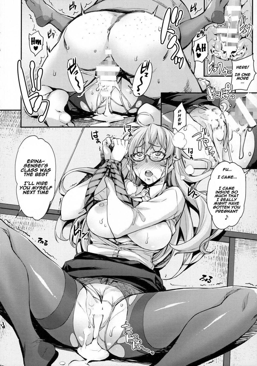 shokugeki no souma Hentai doujin