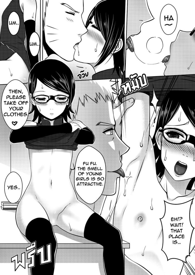 Naruto gaiden 10.5 doujin hentai