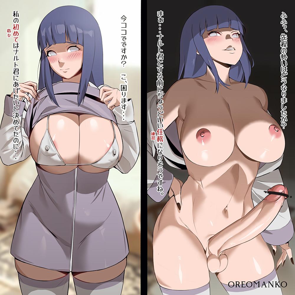 Futa hinata - big tits milf hinata wants put her big cock inside a tight ass